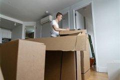 房地产估价师协会:户口迁移证丢失