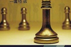 000636-渤海产业基金